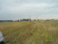 A plot of land 1.7