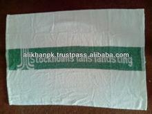 Jacqaurd Hand Towel