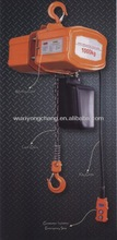 suspended type three phase electric chain hoist/types of chain block