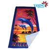 Reactive beach towel