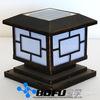 solar wall light, outdoor wall light, LED wall light