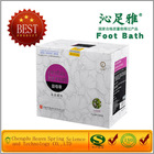 Best quality foot bath health and beauty particles health supplements