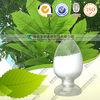 CAS 531-75-9 Magnolol 98% a fluorescent dye