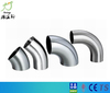 2013 hot sale stainless steel pvc pipe fittings expansion joint