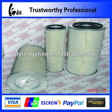 high temperature resistant air filter AF25276 AF25277