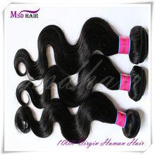 Top noble & beautiful Brazilian body wave human remi hair weave