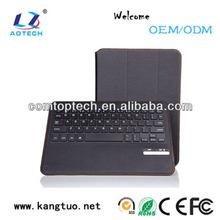maclocks ipad enclosure kiosk desk/wall mount/ipad 2 case yoobao