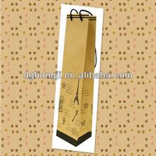 mini gift brown kraft paper bags