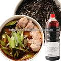 Tukesoba molho( ab- 451) congelados sopa de macarrão japonês soba 1.8l