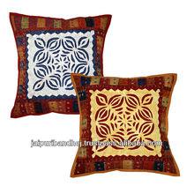 2 Pc Unique Designer Cut Work Cushion Covers & Pillow Covers