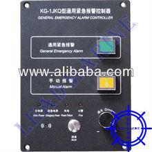 General Emergency Alarm System