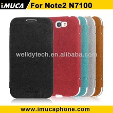 IMUCA CASE -sleeping mode for cell mobile phone case for Samsung Note 2 / N7100