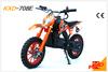 500w electric dirt bike
