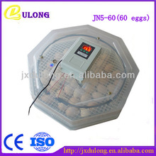 Good quality 60 chicken eggs CE Approved chicken egg incubator hatching machine
