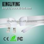 3012 ShenZhen LED tube light 22W T5 4-feet SMD 2835 led light