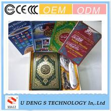 islamic quran audio reader pen K01 Quran+translation voice