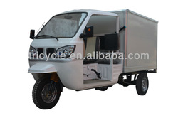 2013 New three wheel motorcycle with closed cargo box