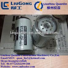 Water Separator R120T-DF-01 Parker Fuel Filter