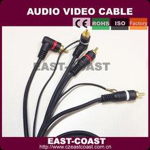 Car audio RCA 2RCA