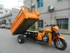 China Manufacture cargo 3 wheel motorcycle sell to peru