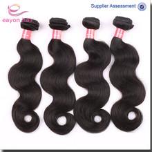 Wholesale best unprocessed virgin false hair