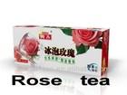 Kakoo black tea mix dry rose&black tea with dry rose&rose beauty tea
