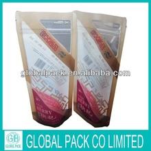 2013 popular zip lock plastic pouch/zip lock food pouch