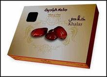 Kholas Date