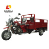 HOT SALE ON Turkmenistan IRAQ tricycle motorcycle cargo