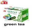 kakoo Çin yeşil çay marka ve japon yeşil çay marka ve yeşil çay yaprakları