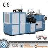 ZBJ-H12 paper cup machine paper industry machine