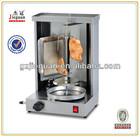 automatic gas doner kebab making machine GB-25