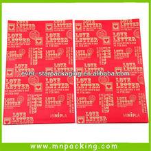 2013 China Factory Price Printed PE Shopping Bag