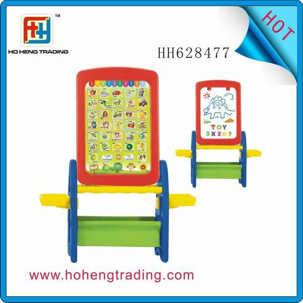 Hot sale!children writing board,learning desk,learning machine