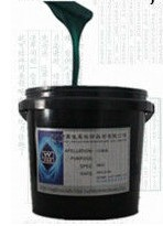 UV SCREEN PRINTING INK for PCB