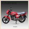 YH110-H Motorcross Cheap China motocicleta For Sale