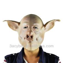 Creepy Pig Latex Mask Head Halloween Costume