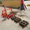 QMJ2-45 concrete brick making machine,building material machinery,mobile concrete hollow block machine