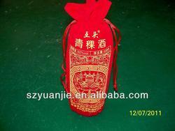 Beatiful design wine pouch customized