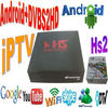 az android mini hs2 & azbox thunder hd &az america s926 pk VivoBox S926