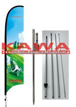 High quality carbon beach flag pole arc flag
