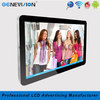 Wall mount 42 inch 1080P ipad lcd display with motion sensorwith andriod system(MG-420J)