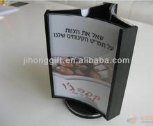A5 size acrylic triangle revolving menu holder/ three sides acrylic rotate table stand menu holder/ clear acrylic menu holder