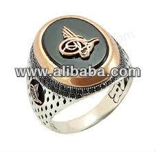 T 252 Rkische Silber Mann Ring Ottomane Islamische Muslimische