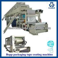 1000 hot melt coating machine adhesive coater,NBL500 adhesive coating machine(bopp packing tape making machine)