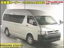 stock#33886 TOYOTA HIACE COMMUTER GL Chassis : KDH222B-0021516