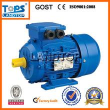 TOPS car fan motor