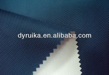 1680D double yarn oxford fabric