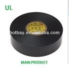 rubber adhesive pvc insulation tape adhesive
