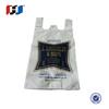 apparel Flexible packaging plastic bag china manufacturer